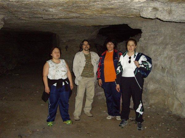 Вие разглеждате снимки от: Април'2008